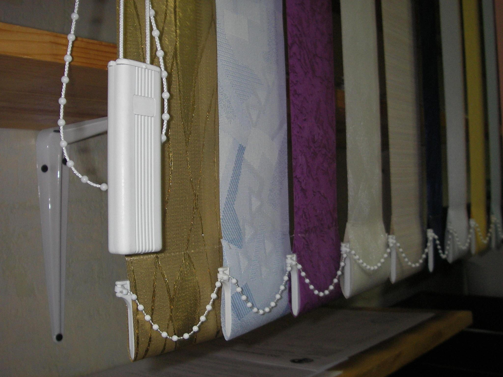 Вертикальные шторы купить на окна из ткани идальго-27 салато.