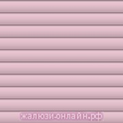 Горизонтальные алюминиевые жалюзи 25 мм ЦВЕТ-2008 РОЗОВЫЙ