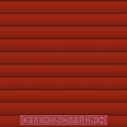 Горизонтальные алюминиевые жалюзи 25 мм Цвет-200 КРАСНЫЙ