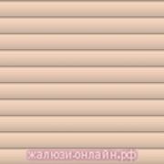 Горизонтальные алюминиевые жалюзи 25 мм Цвет-237 ПЕРСИКОВЫЙ