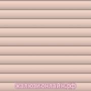 Горизонтальные алюминиевые жалюзи 25 мм Цвет-3001 СВЕТЛОРОЗОВЫЙ
