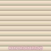 Горизонтальные алюминиевые жалюзи 25 мм ЦВЕТ-4020 СЛОНОВАЯ КОСТЬ