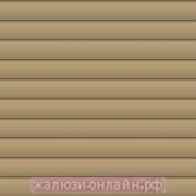 Горизонтальные алюминиевые жалюзи 25 мм Цвет-4197 БЕЖЕВЫЙ