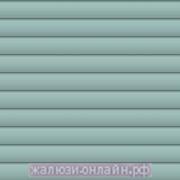 Горизонтальные алюминиевые жалюзи 25 мм ЦВЕТ-6002 ГОЛУБОЙ