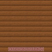 Горизонтальные алюминиевые жалюзи 25 мм ЦВЕТ-6040010 ДЕРЕВО