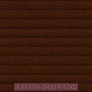 Горизонтальные алюминиевые жалюзи 25 мм ЦВЕТ-6040015