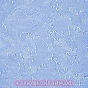 АЙС 10 ГОЛУБОЙ - Ламели вертикальные из ткани без карниза - цена за 1 кв. метр с грузилами и цепочкой