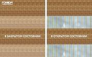 INTEGRA SLIM DUO - Рулонные шторы ЗЕБРА из ткани BALI БЕЖЕВЫЙ - Цена за 1 пог. метр высоты