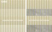 INTEGRA SLIM DUO - Рулонные шторы ЗЕБРА из ткани BALI КРЕМОВЫЙ - Цена за 1 пог. метр высоты