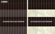 INTEGRA BOX DUO - Рулонные шторы ЗЕБРА из ткани BALI ВЕНГЕ - Цена за 1 пог. метр высоты
