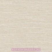 INTEGRA BOX+ УНИ2 РУЛОННЫЕ ИЗ ТКАНИ - БАЛТИК-01