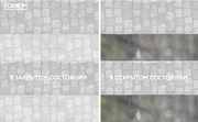 INTEGRA BOX DUO - Рулонные шторы ЗЕБРА из ткани BARSELONA БЕЛЫЙ - Цена за 1 пог. метр высоты