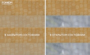 INTEGRA SLIM DUO - Рулонные шторы ЗЕБРА из ткани BARSELONA БЕЖЕВЫЙ - Цена за 1 пог. метр высоты