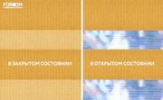 GRANDE BOX DUO - Рулонные шторы ЗЕБРА из ткани BASIC КАРАМЕЛЬ - Цена за 1 пог. метр высоты