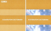 INTEGRA BOX DUO - Рулонные шторы ЗЕБРА из ткани BASIC КАРАМЕЛЬ - Цена за 1 пог. метр высоты