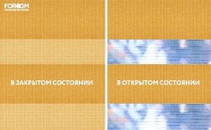 INTEGRA SLIM DUO - Рулонные шторы ЗЕБРА из ткани BASIC КАРАМЕЛЬ - Цена за 1 пог. метр высоты