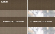 INTEGRA SLIM DUO - Рулонные шторы ЗЕБРА из ткани BASIC КОРИЧНЕВЫЙ - Цена за 1 пог. метр высоты