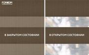 GRANDE BOX DUO - Рулонные шторы ЗЕБРА из ткани BASIC КОРИЧНЕВЫЙ - Цена за 1 пог. метр высоты