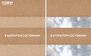 INTEGRA SLIM DUO - Рулонные шторы ЗЕБРА из ткани BASIC СВЕТЛО-КОРИЧНЕВЫЙ - Цена за 1 пог. метр высоты