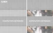 INTEGRA SLIM DUO - Рулонные шторы ЗЕБРА из ткани BASIC СВЕТЛО-СЕРЫЙ - Цена за 1 пог. метр высоты