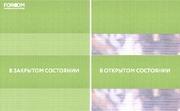 INTEGRA BOX DUO - Рулонные шторы ЗЕБРА из ткани BASIC СВЕТЛО-ЗЕЛЕНЫЙ - Цена за 1 пог. метр высоты