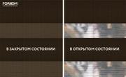 INTEGRA SLIM DUO - Рулонные шторы ЗЕБРА из ткани BASIC ВЕНГЕ - Цена за 1 пог. метр высоты