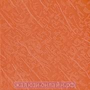 БЛЮЗ 99 АПЕЛЬСИН - Вертикальные жалюзи купить на окна с карнизом и тканью - цена за 1 кв. метр включает всё