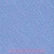 БЛЮЗ 10 ГОЛУБОЙ - Ламели вертикальные из ткани без карниза - цена за 1 кв. метр с грузилами и цепочкой