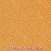 БЛЮЗ 95 ОРАНЖЕВЫЙ - Вертикальные жалюзи купить на окна с карнизом и тканью - цена за 1 кв. метр включает всё