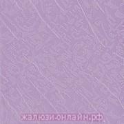 БЛЮЗ 06 СИРЕНЕВЫЙ - Ламели вертикальные из ткани без карниза - цена за 1 кв. метр с грузилами и цепочкой