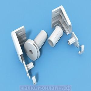 Комплект кронштейнов и механизм управления для МИНИ рулонной шторы - цена за 1 к-т