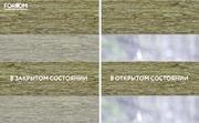 INTEGRA SLIM DUO - Рулонные шторы ЗЕБРА из ткани DALIN БЕЖЕВЫЙ - Цена за 1 пог. метр высоты
