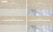 INTEGRA BOX DUO - Рулонные шторы ЗЕБРА из ткани DALIN КРЕМОВЫЙ - Цена за 1 пог. метр высоты