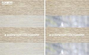 INTEGRA SLIM DUO - Рулонные шторы ЗЕБРА из ткани DALIN КРЕМОВЫЙ - Цена за 1 пог. метр высоты