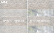 INTEGRA BOX DUO - Рулонные шторы ЗЕБРА из ткани DALIN СЕРЫЙ - Цена за 1 пог. метр высоты