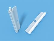 Ламеледержатель двусоставной 89 мм для замены на вертикальных жалюзи без прошивания -  цена за 1 шт.