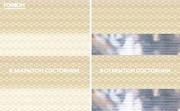 INTEGRA BOX DUO - Рулонные шторы ЗЕБРА из ткани DIAMOND СЕРЫЙ - Цена за 1 пог. метр высоты