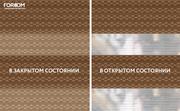 INTEGRA BOX DUO - Рулонные шторы ЗЕБРА из ткани DIAMOND КОРИЧНЕВЫЙ - Цена за 1 пог. метр высоты