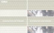 GRANDE BOX DUO - Рулонные шторы ЗЕБРА из ткани DIAMOND КРЕМОВЫЙ - Цена за 1 пог. метр высоты