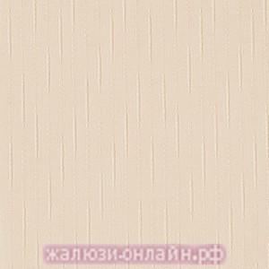 ДОЖДЬ 04 ПЕРСИК - Вертикальные жалюзи с карнизом и тканью - цена за 1 кв. метр включает всё