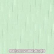 ПОЛЮС 27 САЛАТОВЫЙ - Ламели вертикальные из ткани без карниза - цена за 1 кв. метр с грузилами и цепочкой