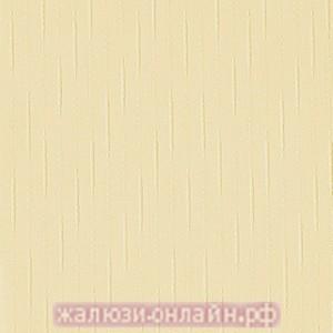 Вертикальные жалюзи ДОЖДЬ-03 ЖЁЛТЫЙ с карнизом и тканью - цена за 1 кв. метр включает всё
