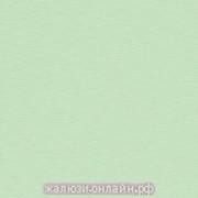 INTEGRA BOX - УНИ1 РУЛОННЫЕ ИЗ ТКАНИ - ЭКО САЛАТОВЫЙ