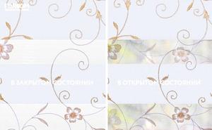 Рулонные шторы день ночь GRANDE BOX DUO - Рулонные шторы ЗЕБРА из ткани ELEGANT БЕЛЫЙ - Цена за 1 пог. метр высоты