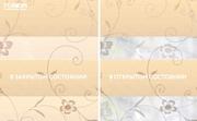 INTEGRA SLIM DUO - Рулонные шторы ЗЕБРА из ткани ELEGANT КРЕМОВЫЙ - Цена за 1 пог. метр высоты