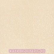 ФОКУС ВО 29 БЕЖЕВЫЙ - БЛЭКАУТ 100% НЕПРОЗРАЧНЫЙ - Ламели вертикальные из ткани без карниза - цена за 1 кв. метр с грузилами и цепочкой