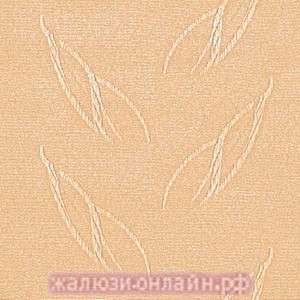 ИРИС 27 ПЕРСИК - Ламели вертикальные из ткани без карниза - цена за 1 кв. метр с грузилами и цепочкой