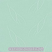 ИРИС 24 САЛАТОВЫЙ - Ламели вертикальные из ткани без карниза - цена за 1 кв. метр с грузилами и цепочкой