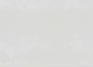 Горизонтальные пластиковые жалюзи AMILUX КАРЕЛИЯ белый - 50 мм ламели