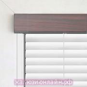 Кассетные горизонтальные жалюзи цвет-1003-БЕЛЫЙ ПОД МАХАГОН - 25 мм